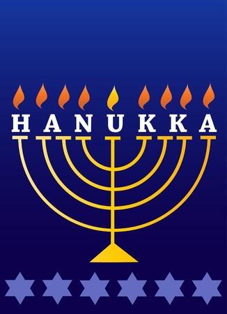 channukah: Holiday Hanukkah; lighted Menorah