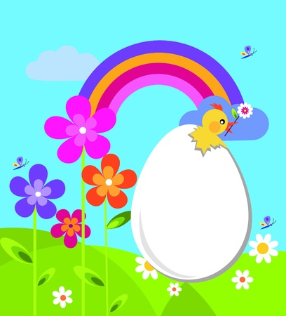 garden with easter egg and flowers  Vector