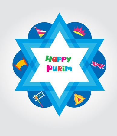 Jewish holiday Purim set of elements for design. Vector illustration Vector