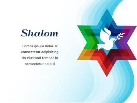 jewish background: peace pigeon on background of blue waves. illustration