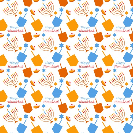 dreidel: pattern with Hanukkah symbols. colorful vector illustration