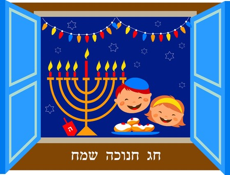 dreidel: children celebrating Hanukkah .  happy hanukkah in Hebrew Illustration