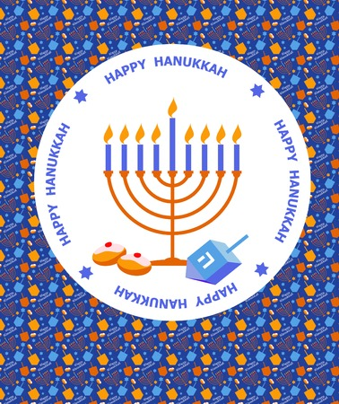 Happy Hanukkah greeting card design with pattern Vector
