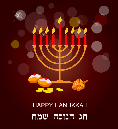 hanukka: jewish holiday Hanukkah with menorah on abstract background Illustration
