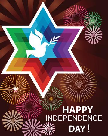 bird of israel: Happy Birthday  Israel - Happy Independence Day illustration