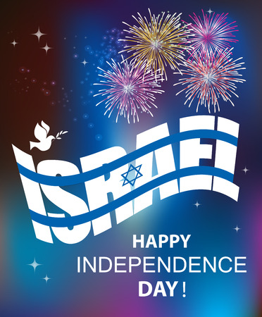 fireworks 'hope fireworks: happy independence day of Israel. Illustration