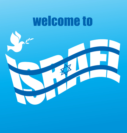 israeli: abstract Israeli flag and  peace white dove