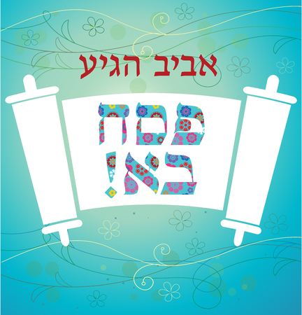 bible flower: Jewish Torah scroll for  happy Passover. Hebrew slogan Passover and a spring already here Illustration