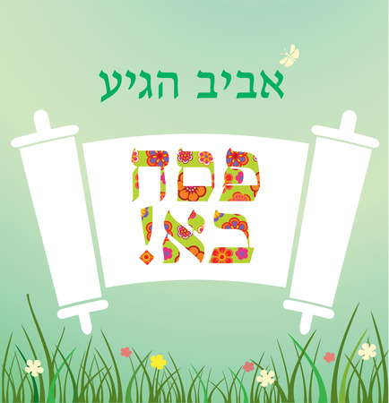 Jewish Torah scroll for  happy Passover. Hebrew slogan Passover and a spring already here Illustration