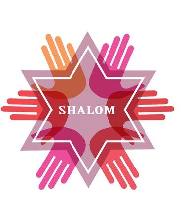 Shalom, peace in Hebrew. Jew star symbol of Judaism religion , Israel. vector illustration Illustration