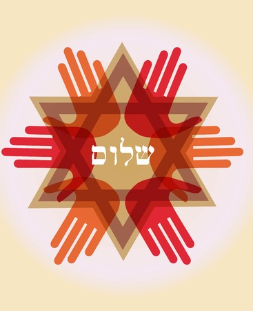 Shalom, peace in Hebrew. Jew star symbol of Judaism religion , country of Israel.