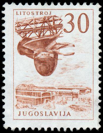 yugoslavia: YUGOSLAVIA - CIRCA 1958: A stamp printed in Yugoslavia shows litostroj, circa 1958