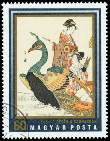 asian art: HUNGARY - CIRCA 1971: A stamp printed in Hungary shows painting Geisha in boat (by Yeishi), with the same inscription, series Japanese Prints from Museum of East Asian Art, Budapest, circa 1971  Editorial