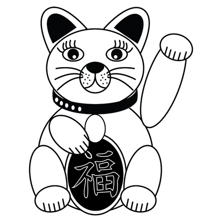 good karma: Chinese style cat with good luck sign in black and white Illustration
