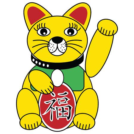 blessing: blessing buddhism cat Illustration