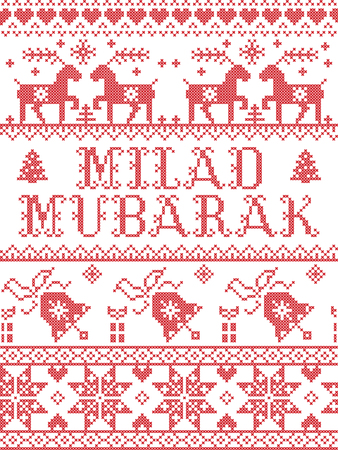 Christmas pattern Middle East Merry Christmas Milad Mubarak vector seamless pattern inspired by Nordic culture festive winter in cross stitch with heart, snowflake, snow ,Christmas tree,  reindeer Ilustração