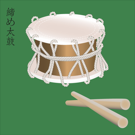 rope folk: Vector illustration of Traditional asian percussion instrument Taiko or Shime Daiko drum. Japanese, Chinese, Korean musical instruments.