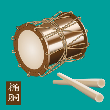 Illustration of Traditional asian percussion instrument Taiko or O-kedo drum. Japanese, Chinese, Korean musical instruments. A name of the drum Okedo is written in japanese hieroglyphs. Illustration