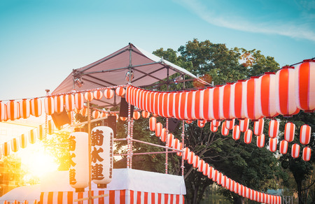 The stage of the Yaguro. Paper red-white lanterns Chochin Scenery for the holiday Obon when people dance of Bon Odori Banque d'images