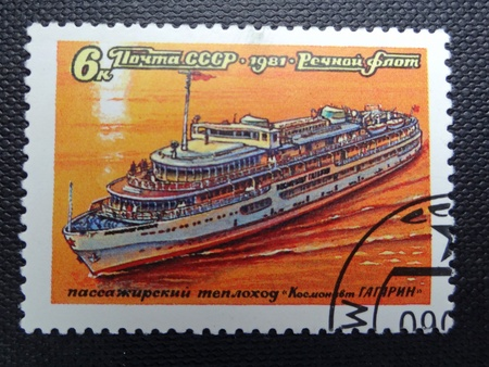 gagarin: SOVIET UNION - CIRCA 1981: Stamp printed in previous SOVIET UNION shows a river cruiser Kosmonavt Gagarin, circa 1981