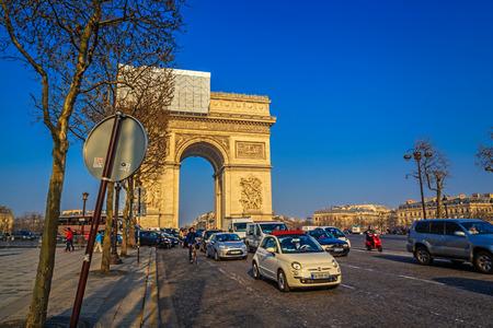 triomphe: Paris Arc de Triomphe Editorial