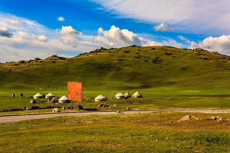 Kanas landscape photo