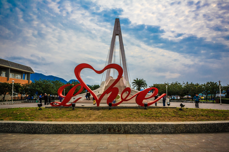 Taiwan Taipei Tamsui Fishermans Wharf and the lover bridge Редакционное