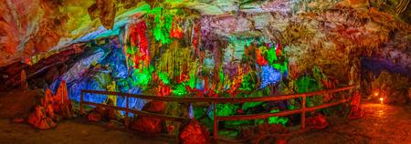 guangdong: China Guangdong Fengkai Yongsan cave