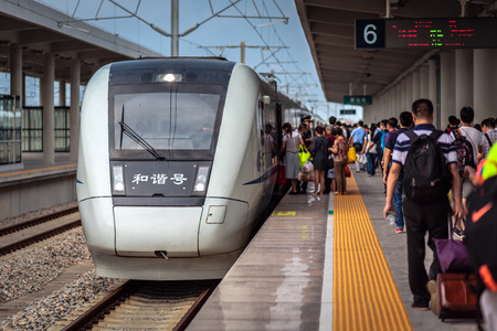 highspeed: And high-speed rail station