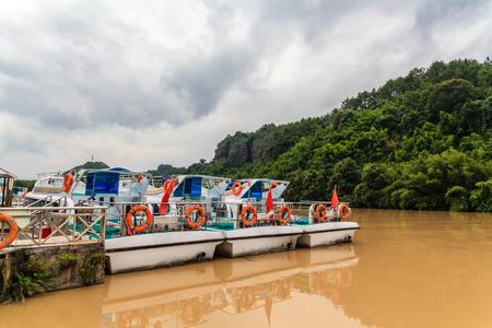 redstone: boat at Danxia Editorial