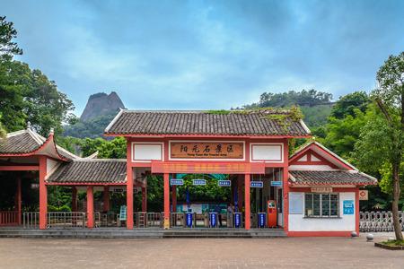 yuan yang: Yang Yuan Shi Tourist Area