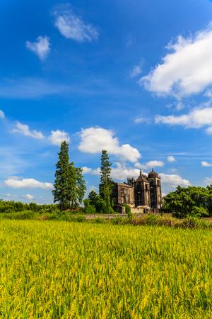 guangdong: Guangdong Kaiping Yiyun House