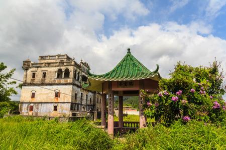 bucolic: Guangdong Kaiping Watchtowers Editorial
