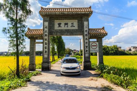 guangdong: Guangdong Kaiping three village Editorial