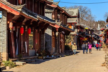 yunnan: Lijiang, Yunnan Shuhe
