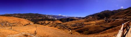 tribu: aldea de la tribu de Yunnan Yi Qiao