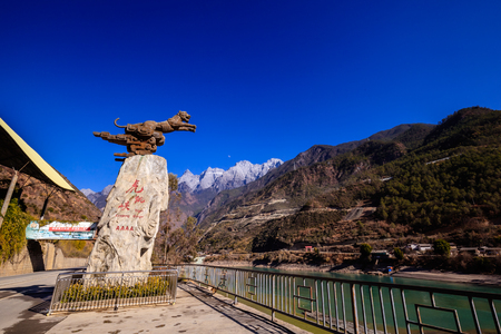 Shangri-La in Yunnan Tiger Leaping Gorge