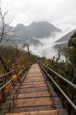 mang: Hunan Mangshan Jiangjunzhai (Devils Village)