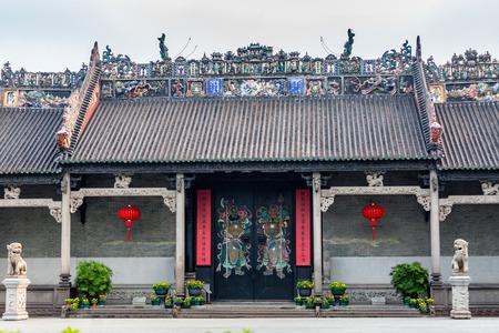 Guangzhou: Guangzhou Chen Clan