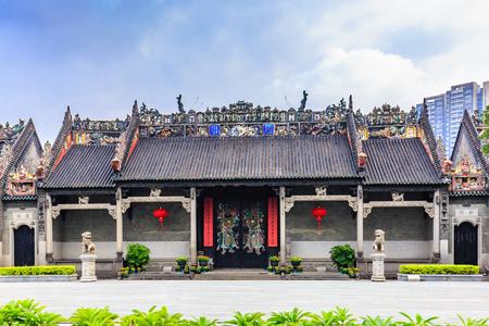 Guangzhou Chen Clan