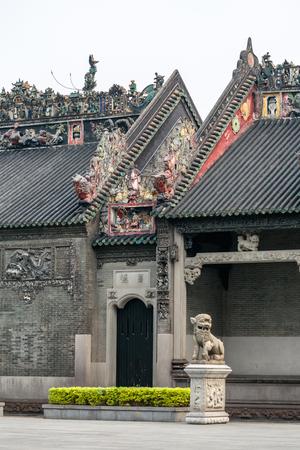 clan: Guangzhou Chen Clan