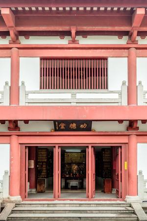 Guangzhou: Guangzhou Guangxiao merit Hall
