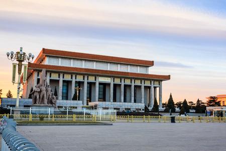Beijing Chairman Mao Memorial Hall