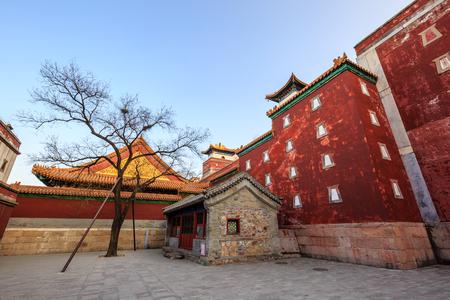 longevity: Yanshou Mountain in the Summer Palace