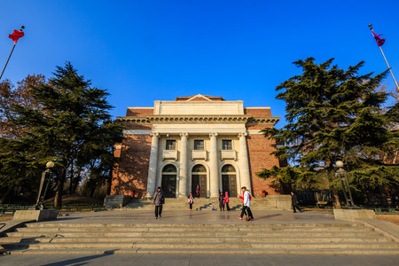 Beijing Tsinghua University Auditorium