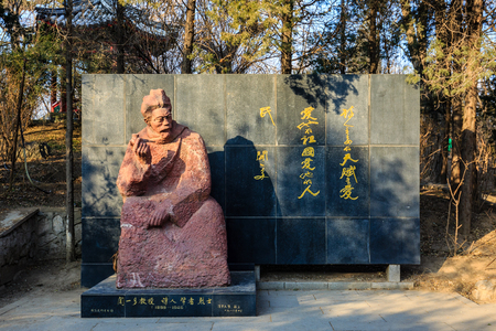 베이징 칭화대 원 총리 Yiduo 교수 에디토리얼