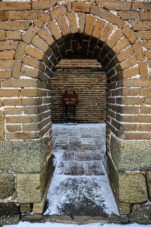 mutianyu: Beijing Great Wall Stock Photo