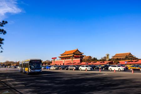 Beijing Changan Avenue