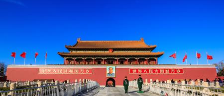 北京天安門広場 写真素材