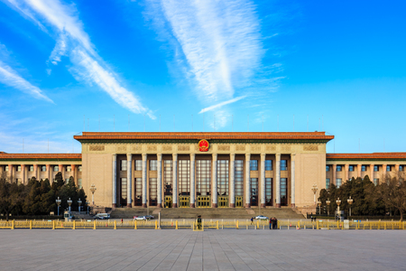 Beijing People s Congress Hall Редакционное